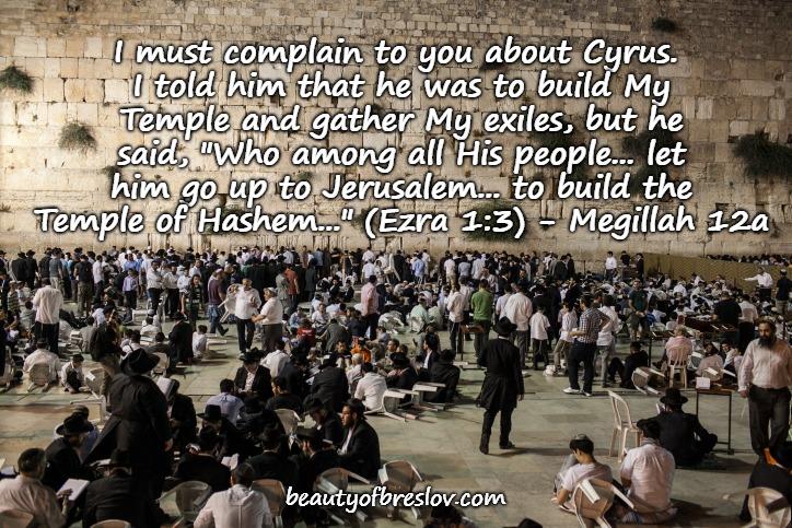 Complaint Against Cyrus