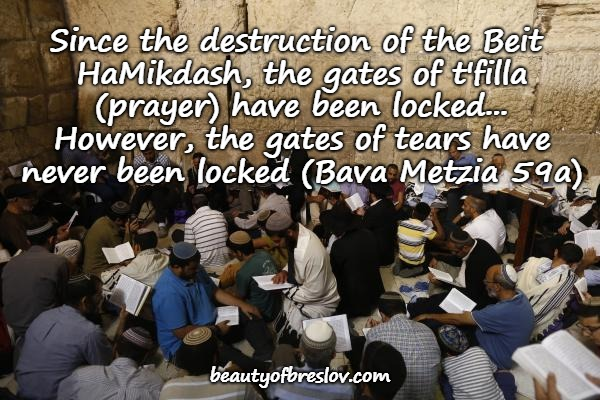 The Gates of Tears
