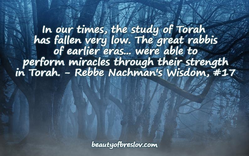 The Study of Torah hasFallen