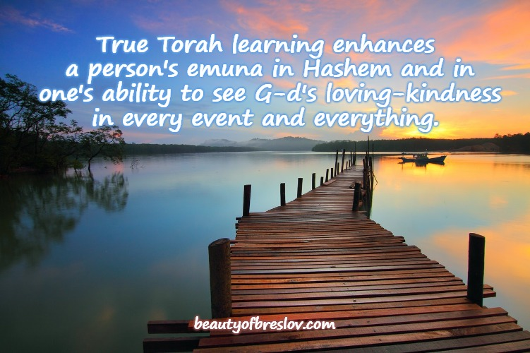 Torah Learning and Emuna
