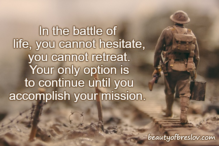 Complete Your Mission