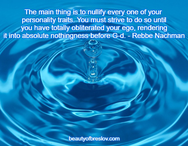 Nullifying the Ego
