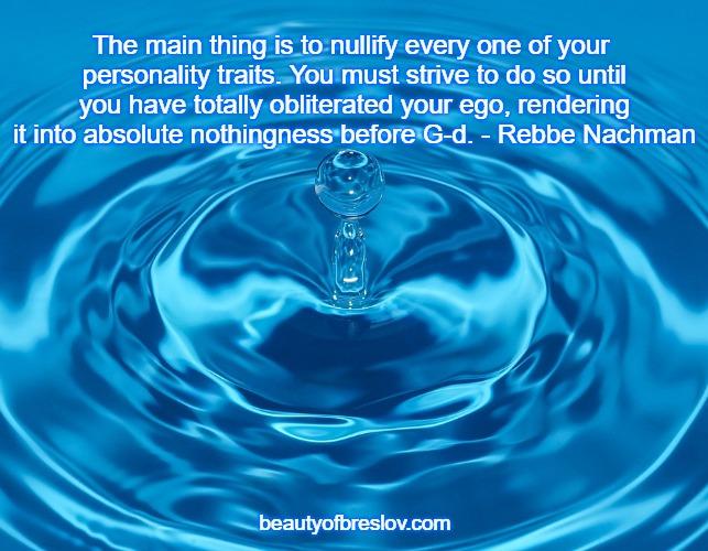 Nullifying the Ego
