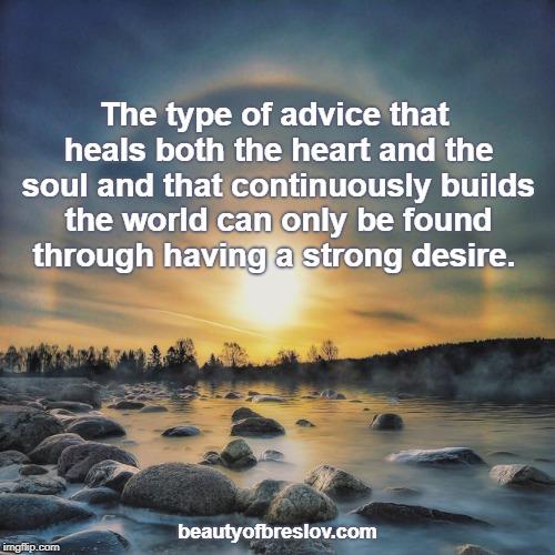 Strong Desire