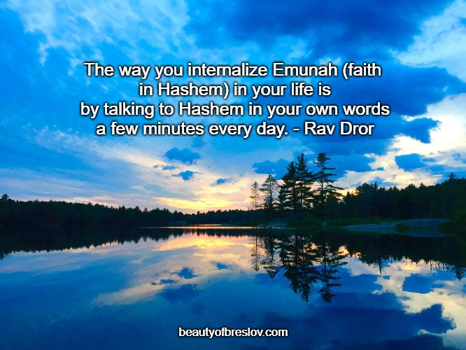 The Light of Emunah
