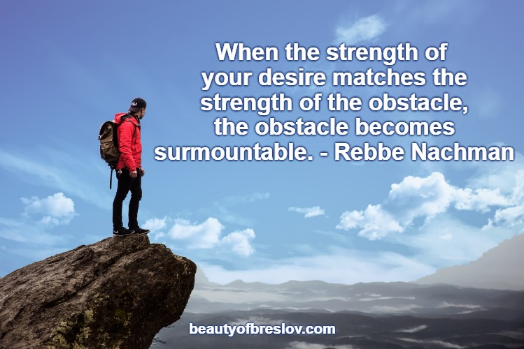 Strength of Desire