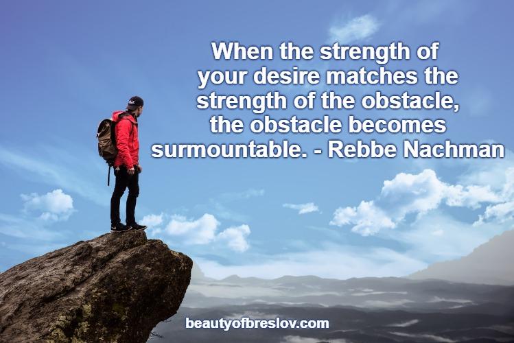 Strength of Desire